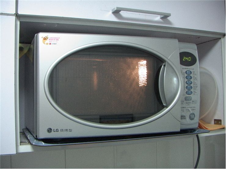 Picture Of Microwave Oven For Cooking
